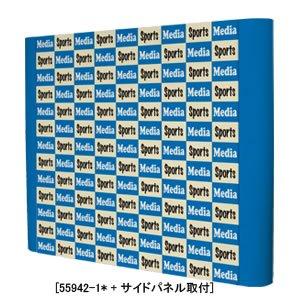 画像1: ニューイージーシステムパネル 3×3・3×4 ストレート