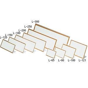 画像1: アクリルL型カード立 L121