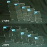 PET 折りたたみカード立(タテ・ヨコ兼用)/PAT.(1ヶ)
