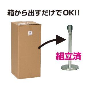 画像2: 【ベルトパーティション SUS-1(H70cm)】