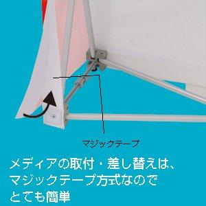画像4: イージーシステムパネル タペストリー用(マジックテープタイプ)