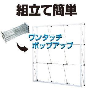 画像5: イージーシステムパネル タペストリー用(マジックテープタイプ)