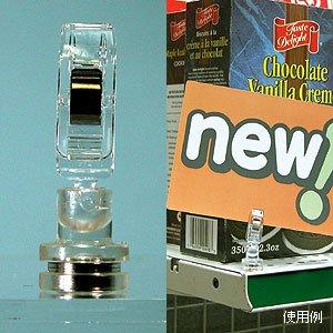 画像1: ネオジウムクリップスタンドA